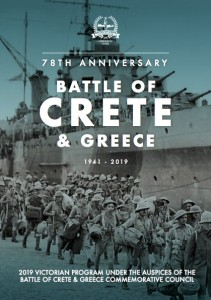 Battle Of Crete 2019